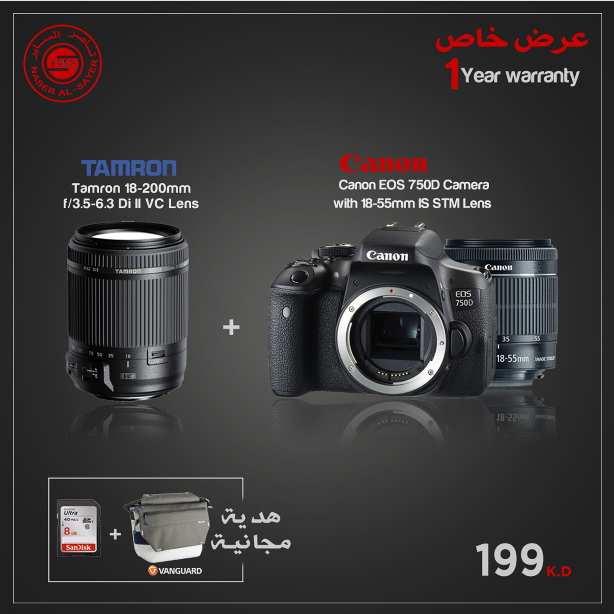 CANON EOS 750D WITH 18-55MM LENS + Tamron 18-200mmf/3.5-6.3 Di II VC Lens & FREE GIFT VANGUARD SYDNEY II 22GY + FREE 8GB MEMORY CARD