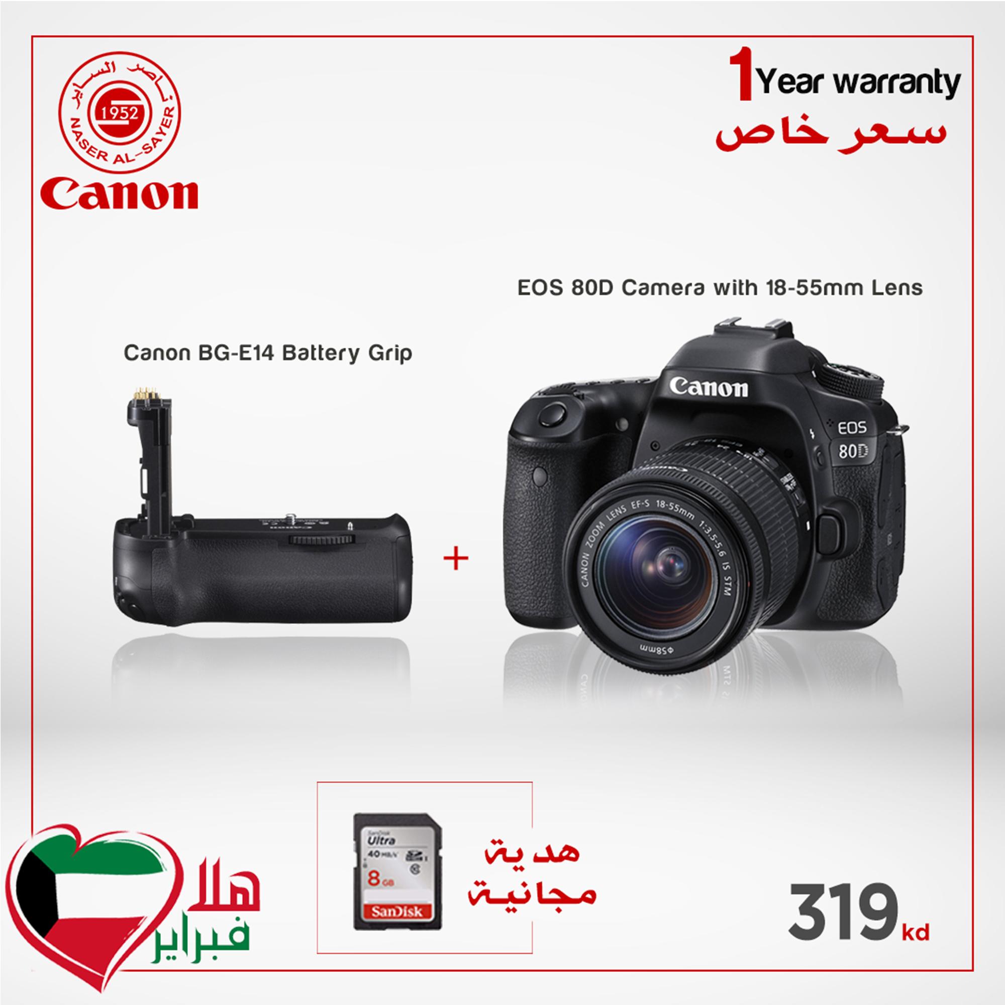 EOS 80D Camera with 18-55mm Lens + Canon BG-E14 Battery Grip